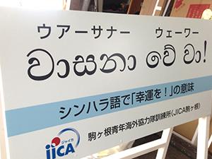 01-シンハラ語01